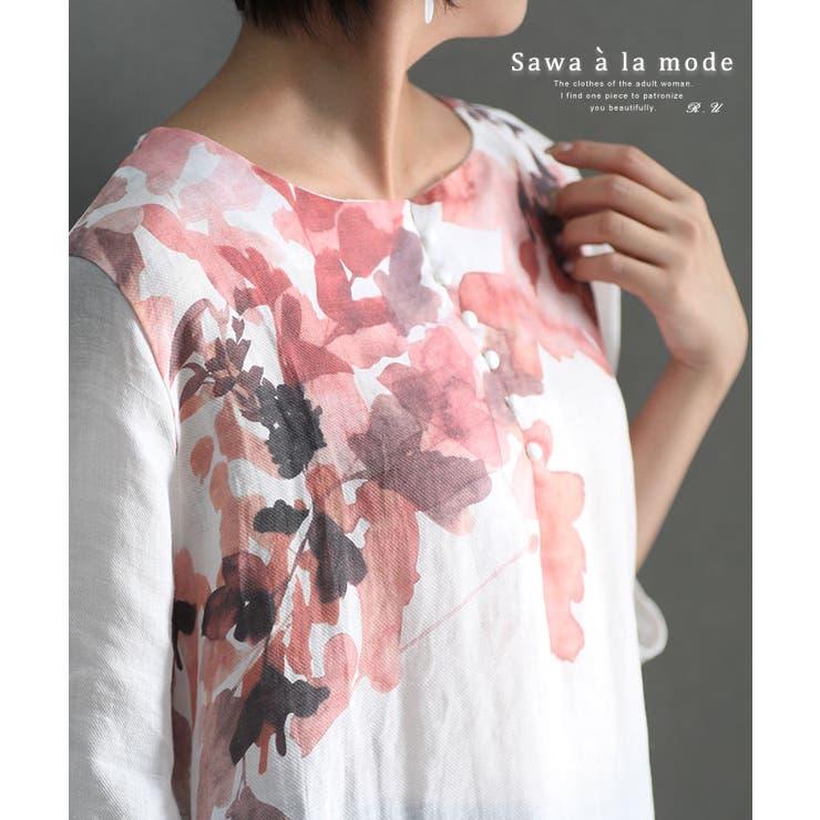 優しい色合いの水彩花ブラウス レディース ファッション | Sawa a la mode | 詳細画像1