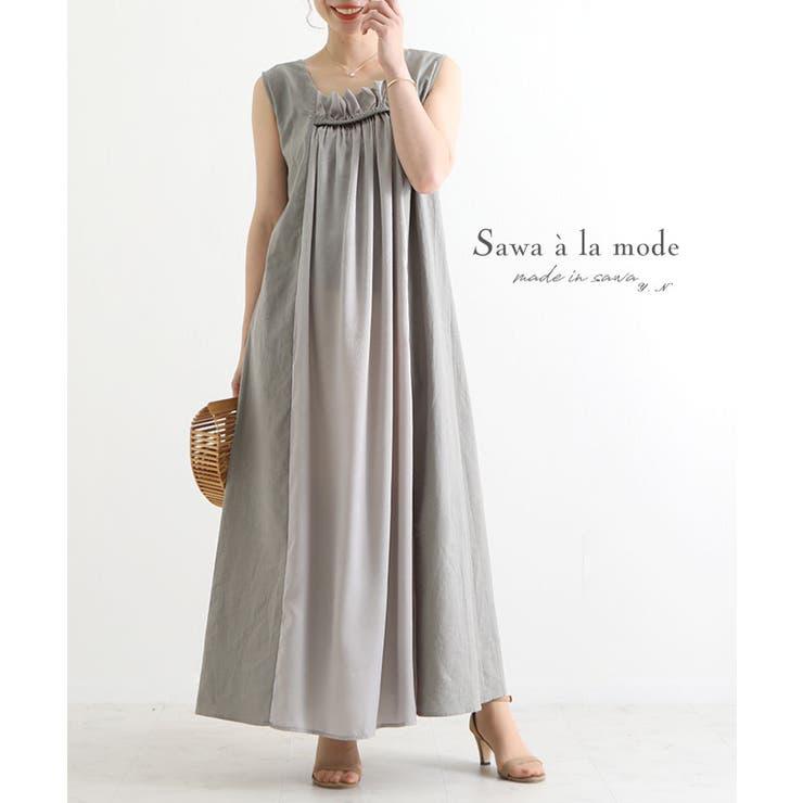 大人女性のフレアシルエットなリゾートワンピース レディース ファッション | Sawa a la mode | 詳細画像1