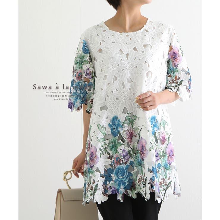優美な薔薇が咲く透かしレースブラウス レディース ファッション | Sawa a la mode | 詳細画像1