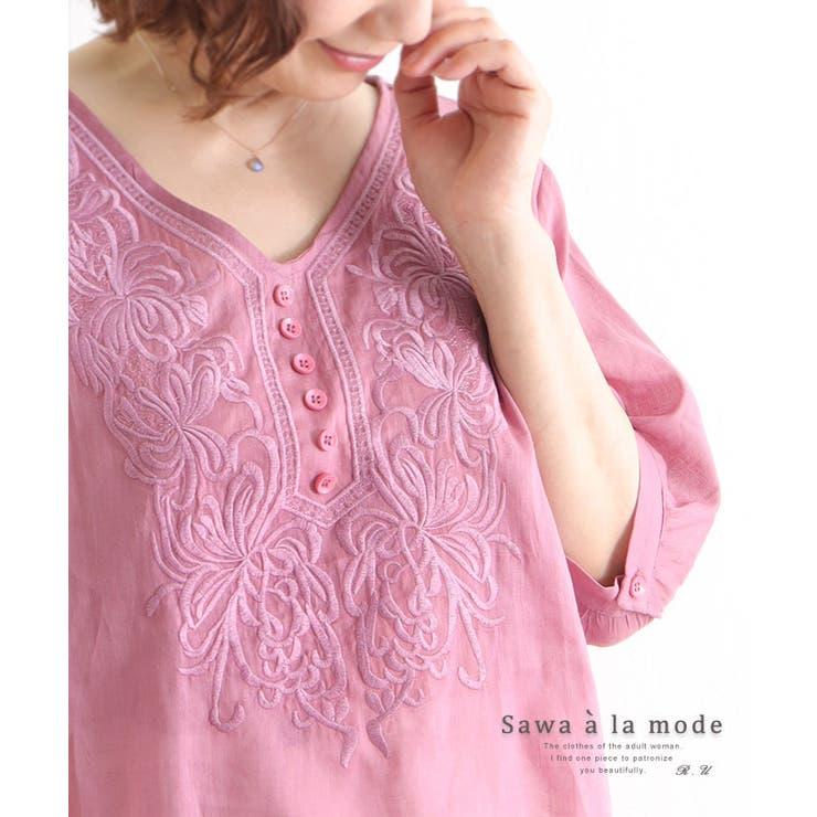 美しく描かれた花刺繍のリネンブラウス レディース ファッション | Sawa a la mode | 詳細画像1