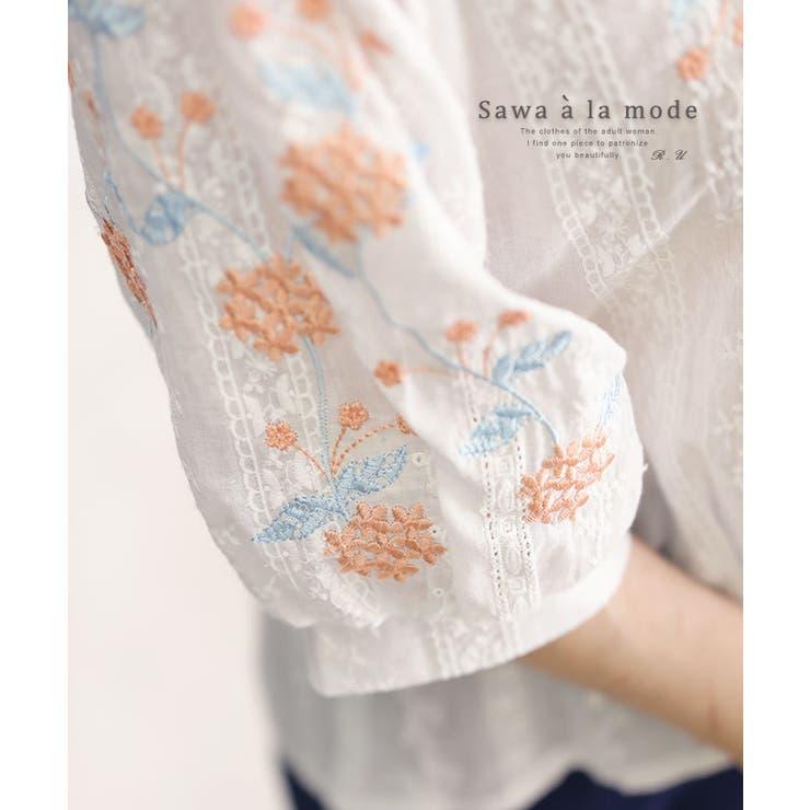色鮮やかな花刺繍が可愛らしいコットンブラウス レディース ファッション   Sawa a la mode   詳細画像1