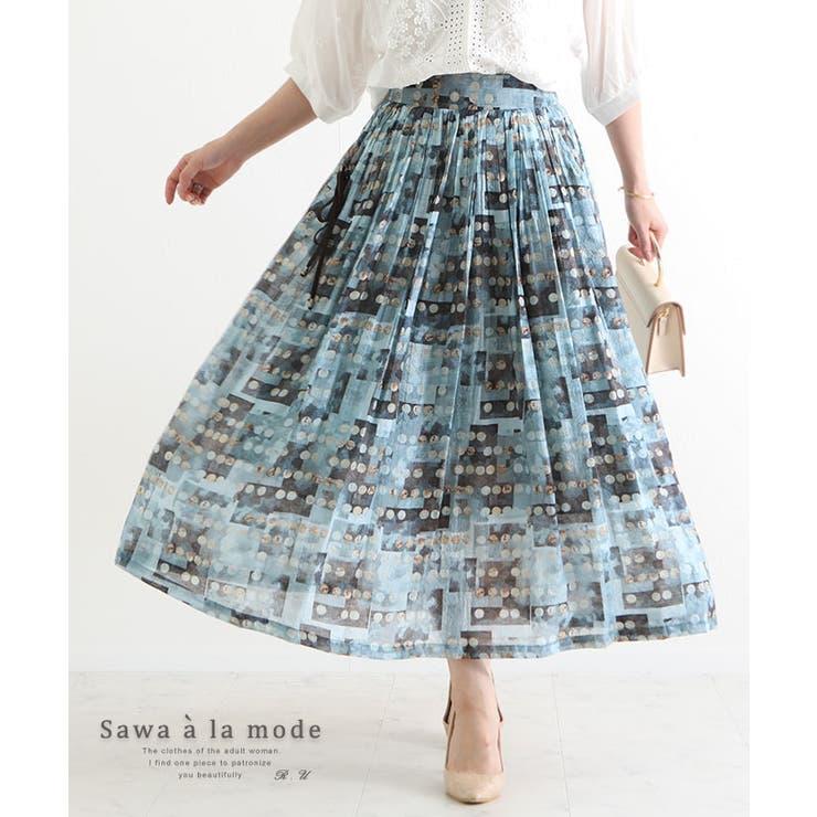 愛らしいドット模様の軽やかなフレアスカート レディース ファッション   Sawa a la mode   詳細画像1
