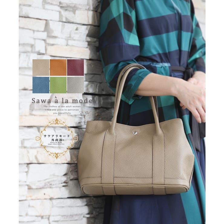 ハイクラスな大人女性の本革ハンドバッグ レディース ファッション | Sawa a la mode | 詳細画像1