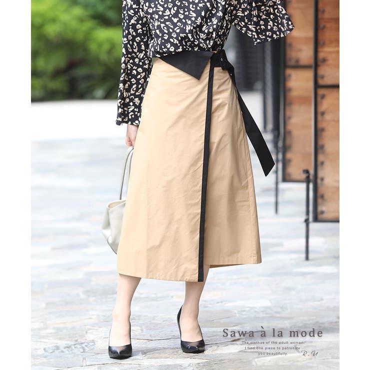 ウエストベルト付きAラインのラップスカート レディース ファッション   Sawa a la mode   詳細画像1