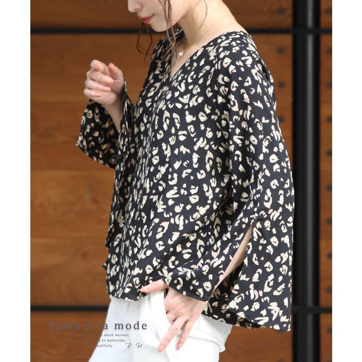 大人可愛いフレア袖のレオパードブラウス レディース ファッション | Sawa a la mode | 詳細画像1