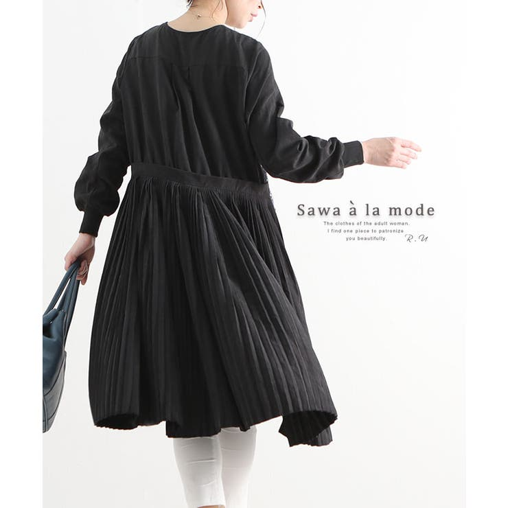 愛らしいバックプリーツのツイードワンピース レディース ファッション | Sawa a la mode | 詳細画像1