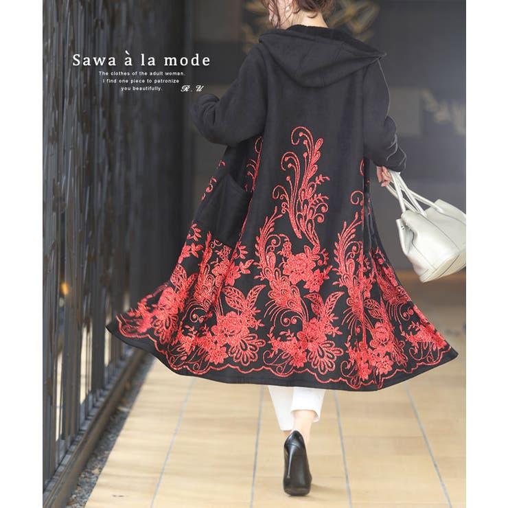 美しく輝く赤い刺繍のロング丈ボアコート レディース ファッション | Sawa a la mode | 詳細画像1