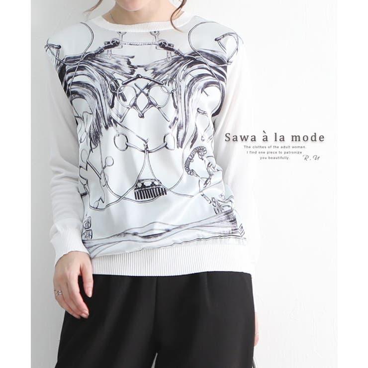 モノクロアートの大人モードなニットトップス レディース ファッション | Sawa a la mode | 詳細画像1