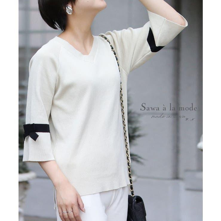 フレア袖とリボンの柔らかニットトップス レディース ファッション | Sawa a la mode | 詳細画像1