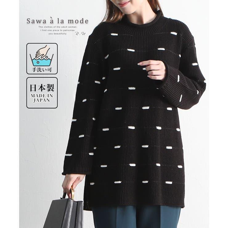 白ドットのモードな日本製ニットチュニック レディース ファッション   Sawa a la mode   詳細画像1