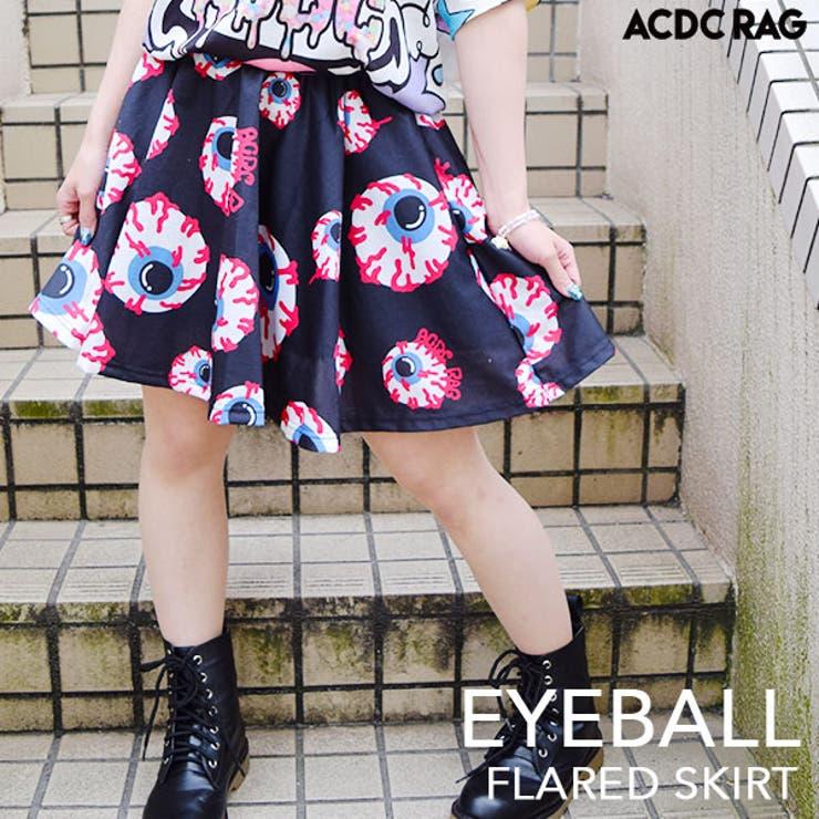 メダマフレアスカート  パンク ロック | ACDCRAG | 詳細画像1