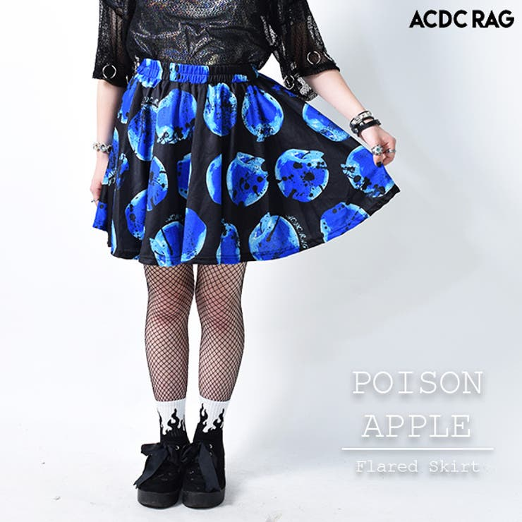 リンゴフレアスカート  パンク ロック | ACDCRAG | 詳細画像1