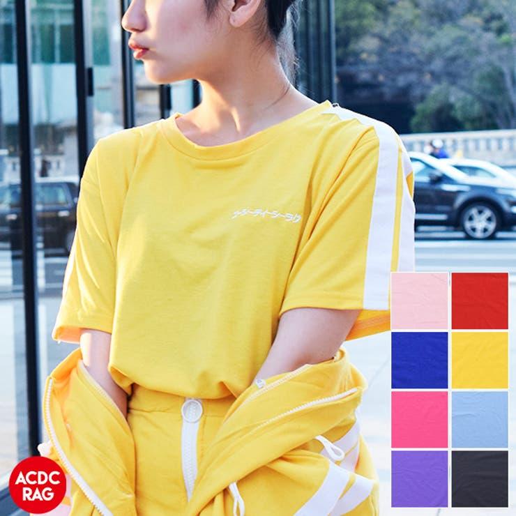 韓国 系 ファッション