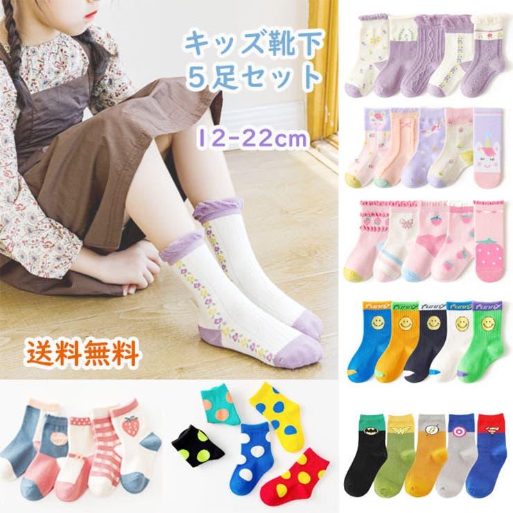 子供 靴下 5足セット | acefad | 詳細画像1