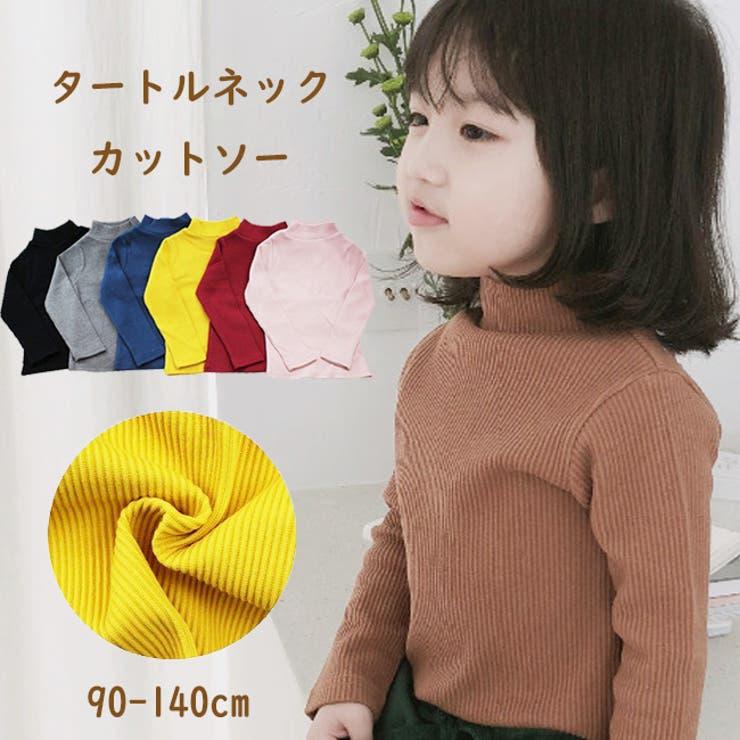 子供服 タートル ストレッチ | acefad | 詳細画像1