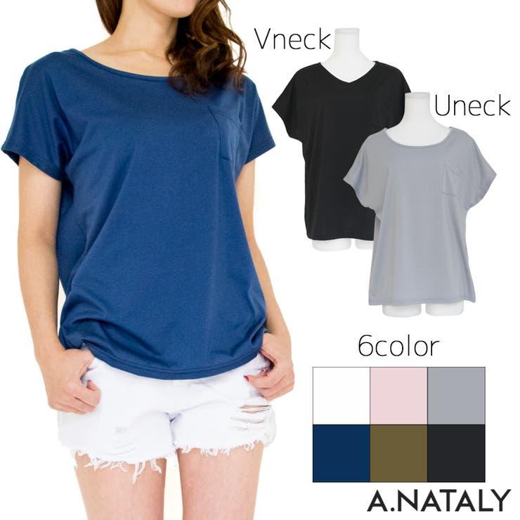 A.NATALYのトップス/Tシャツ   詳細画像