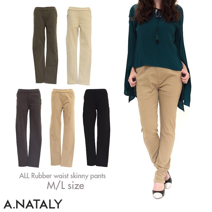 A.NATALYのパンツ・ズボン/スキニーパンツ   詳細画像