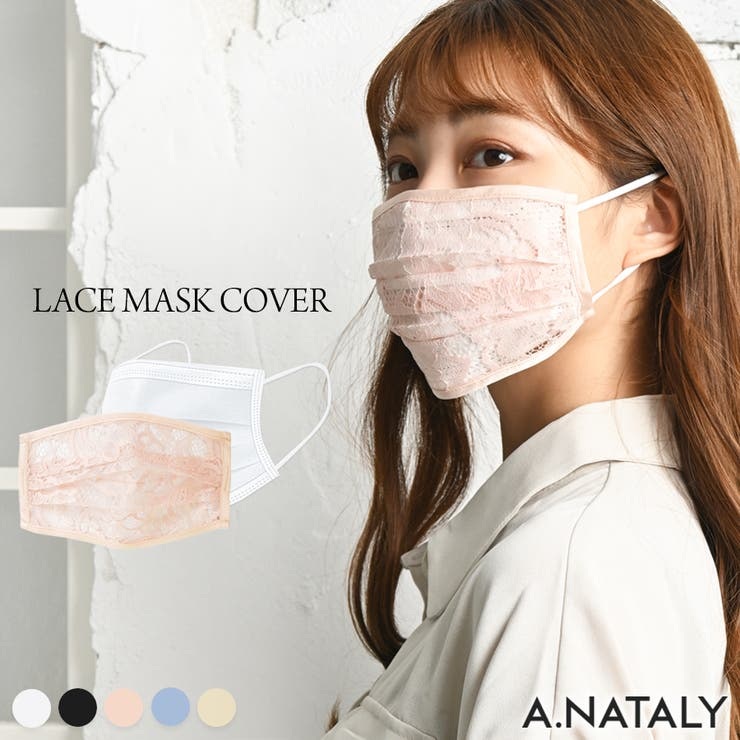 A.NATALYのアクセサリー/その他アクセサリー | 詳細画像