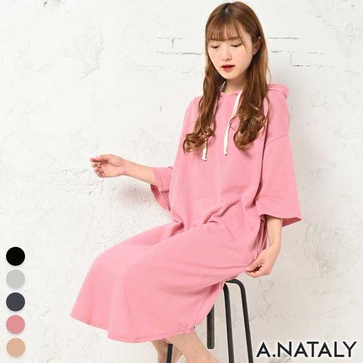 A.NATALYのワンピース・ドレス/ワンピース | 詳細画像
