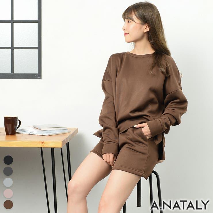 【裏起毛】ショートパンツセットアップ   A.NATALY   詳細画像1