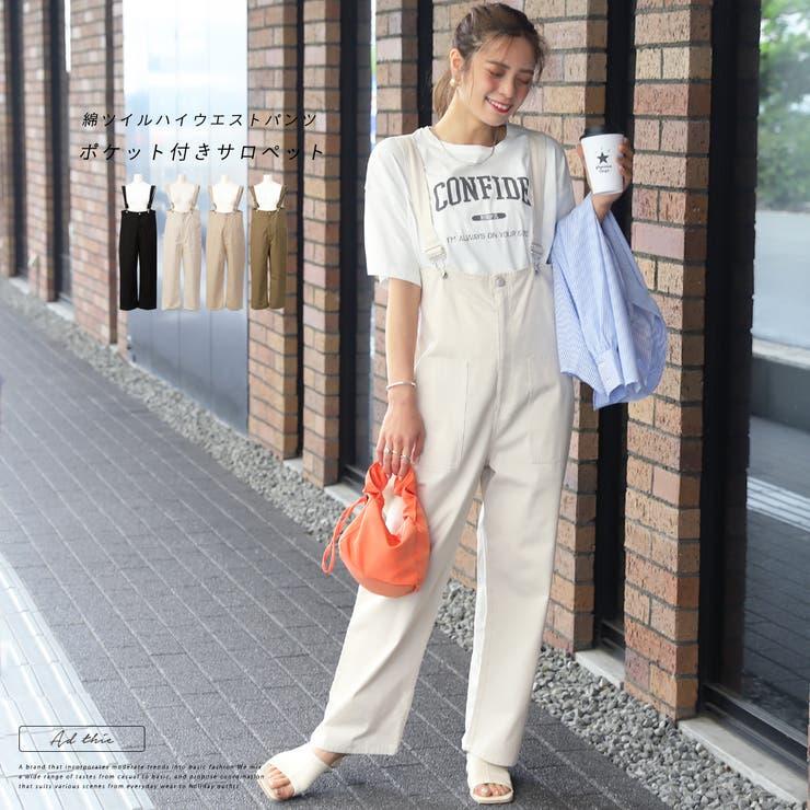 綿ツイルポケット付きサロペット 夏 秋 | ad thie | 詳細画像1