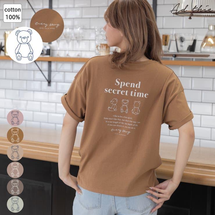 ad thieのトップス/Tシャツ   詳細画像