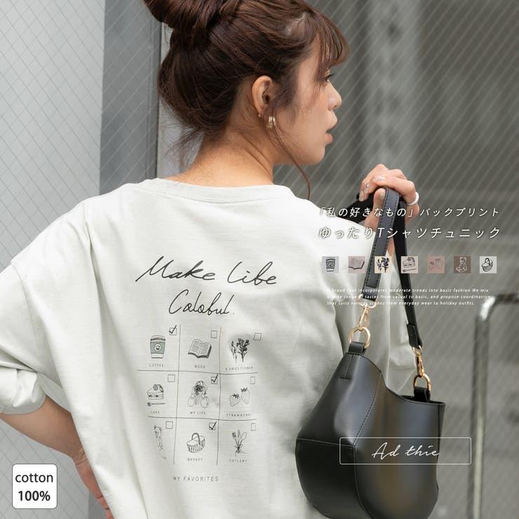 ad thieのトップス/Tシャツ | 詳細画像