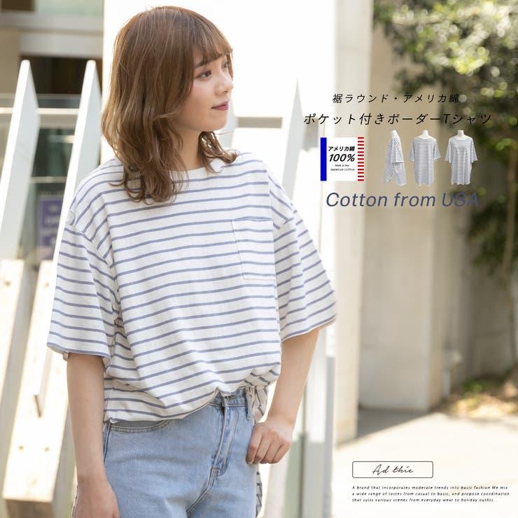 USAコットン 裾ラウンドポケット付きボーダーTシャツ 半袖 | ad thie | 詳細画像1