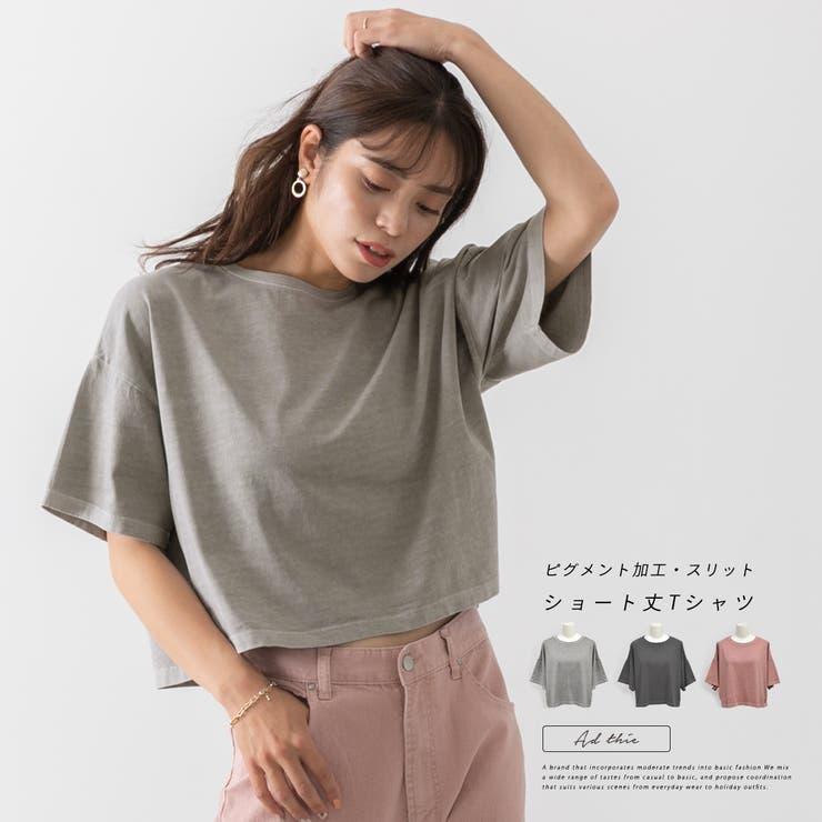 ピグメントTシャツ ダメージ スリット | ad thie | 詳細画像1