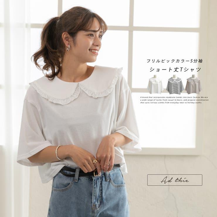 BIGカラーTシャツ ショート丈 ビックカラー | ad thie | 詳細画像1