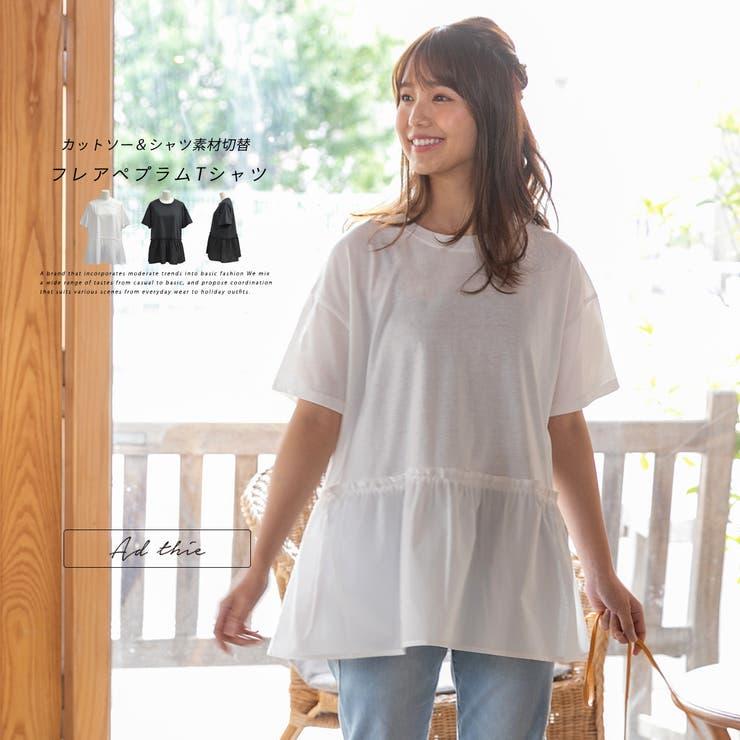 裾切替Tシャツ フレア ペプラム   ad thie   詳細画像1