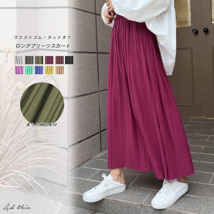 【2021AW新作】ロングプリーツスカート  秋 冬 | ad thie | 詳細画像1