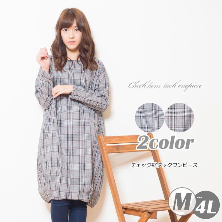 Afeliceのワンピース・ドレス/ワンピース   詳細画像