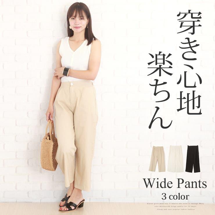 Afeliceのパンツ・ズボン/ワイドパンツ   詳細画像