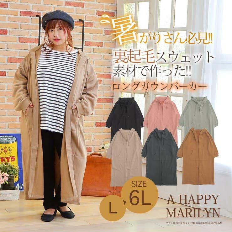 A Happy Marilynのアウター(コート・ジャケットなど)/ロングコート | 詳細画像