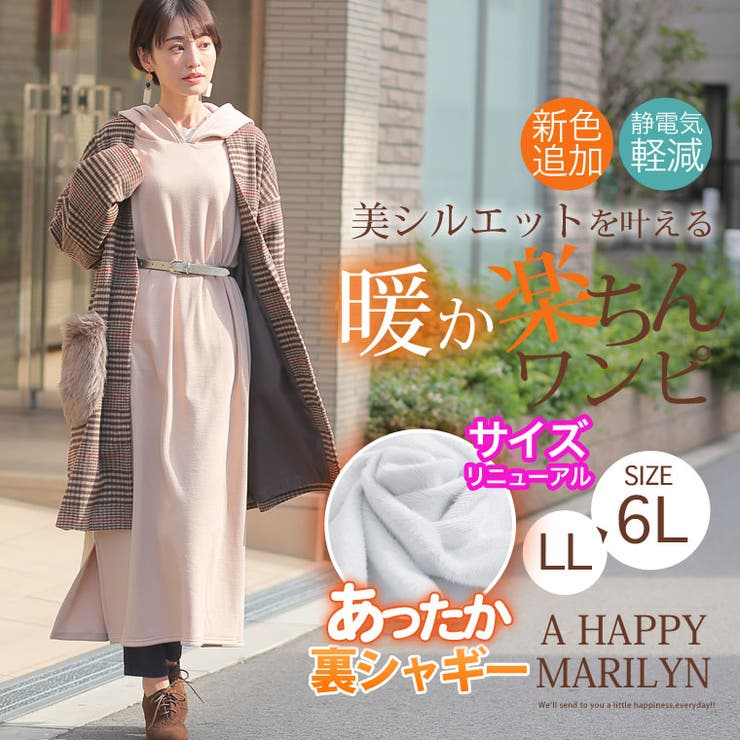 A Happy Marilynのスカート/ロングスカート・マキシスカート | 詳細画像