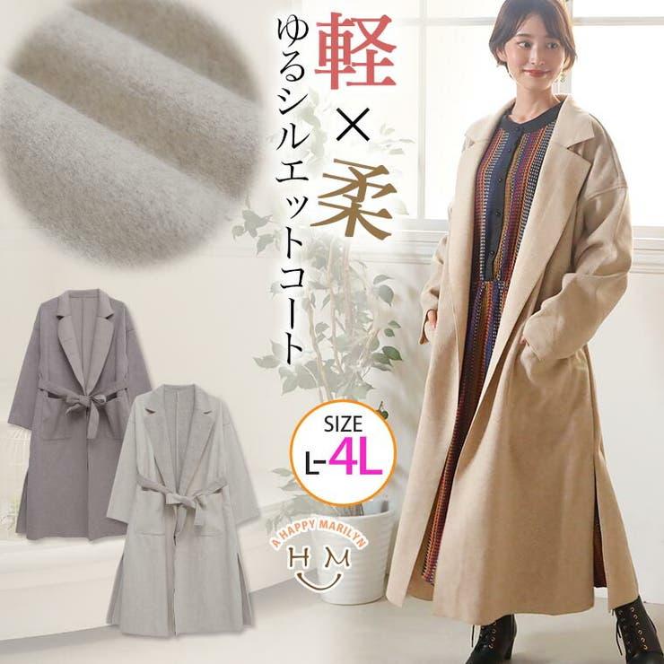 https://image.rakuten.co.jp/amarilyn/cabinet/202010/858779_02.jpg | 詳細画像