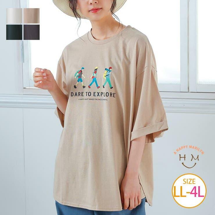 袖 ロールアップ フロント プリント Tシャツ | A Happy Marilyn | 詳細画像1