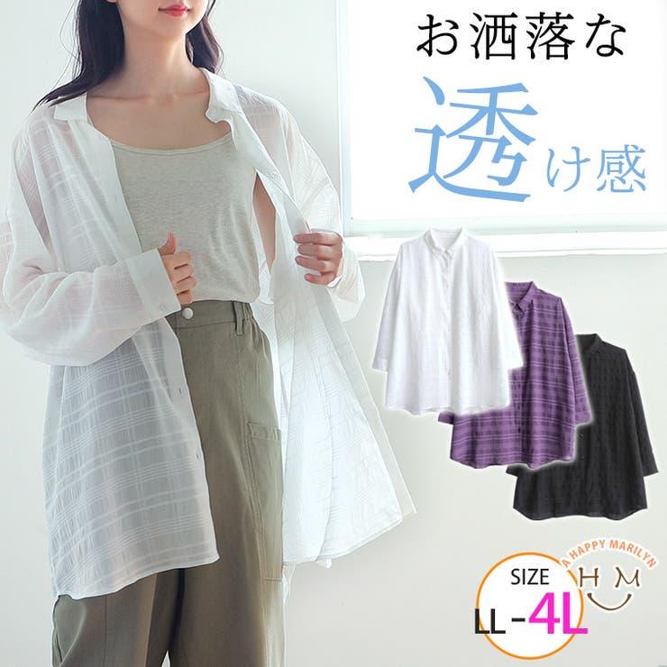 シアー チェック ゆるシャツ   A Happy Marilyn   詳細画像1
