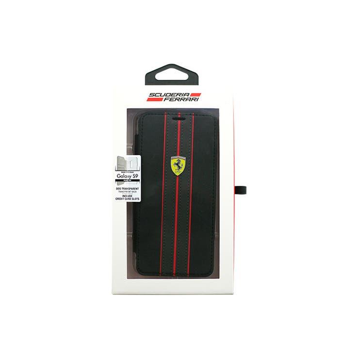 Ferrari公式ライセンス商品SamsungGalaxyS9ケースURBAN-PU合皮手帳型Case-ONTRACKロゴ-ブラック自動車ブランドメンズおしゃれかっこいいシンプルエアージェイFESURFLBKTS9BKR | 詳細画像