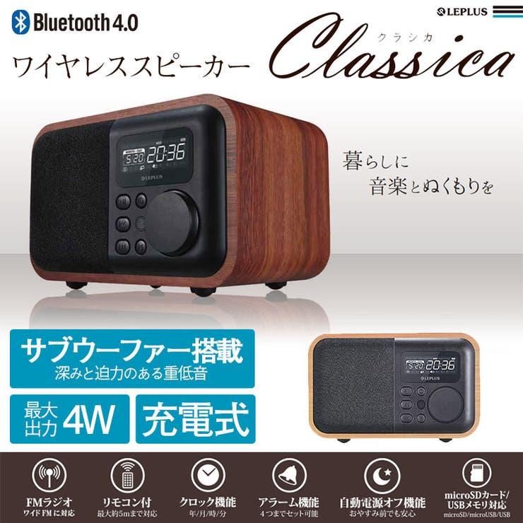 Bluetooth スピーカー ラジオ   AIEN   詳細画像1