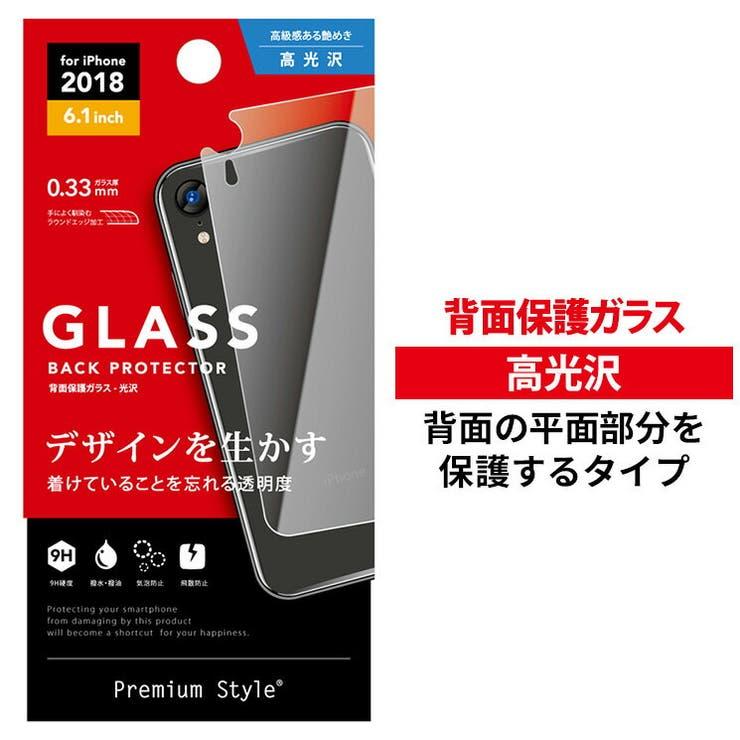 PGA 背面保護ガラス iPhoneXR   AIEN   詳細画像1