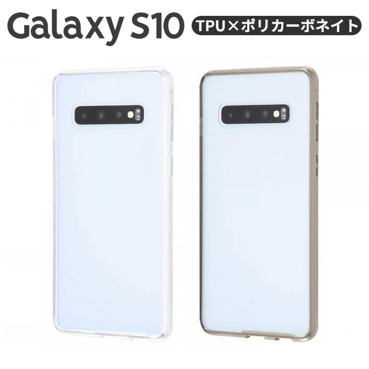 Galaxy S10 ハイブリッドケース   AIEN   詳細画像1