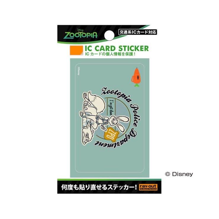 AIENの小物/パスケース・定期入れ・カードケース   詳細画像