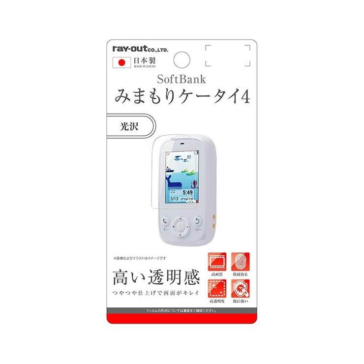 AIENの小物/スマートフォン・タブレット関連グッズ   詳細画像