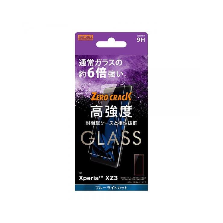 Xperia XZ3 液晶保護ガラスフィルム | AIEN | 詳細画像1