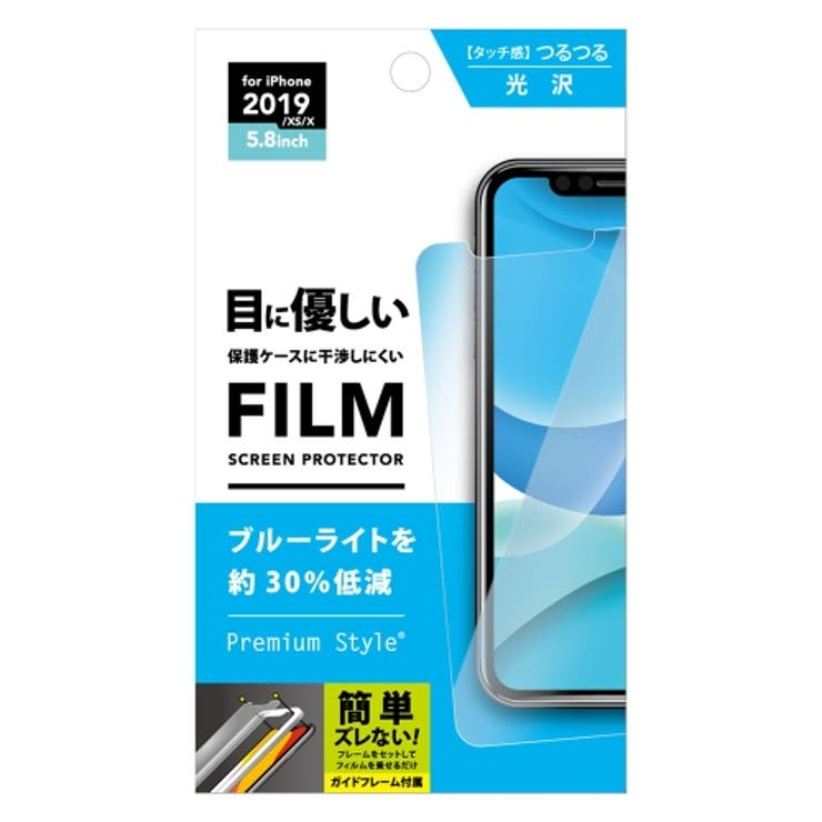 AIENの小物/スマートフォン・タブレット関連グッズ | 詳細画像