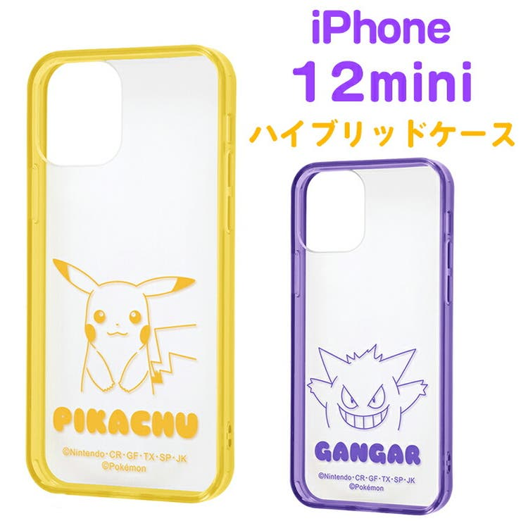 iPhone12mini iphone2020秋 5   AIEN   詳細画像1