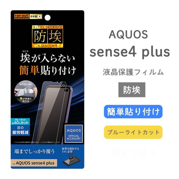 AIENの小物/スマートフォン・タブレット関連グッズ | 詳細画像