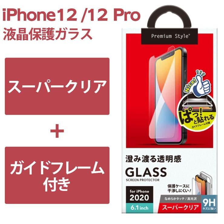 液晶保護ガラス iPhone12 12 | AIEN | 詳細画像1